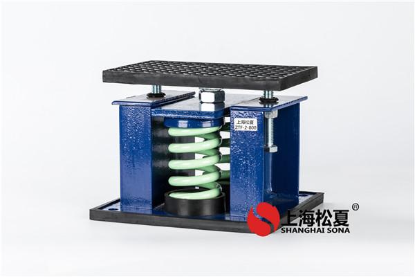 水泵减震器减振处理方法